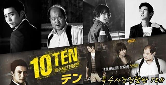 韓流・韓国ドラマ『10TEN』の作品概要