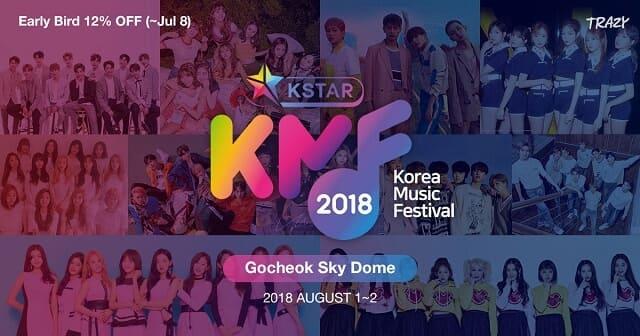 韓流・韓国ドラマ『2018 KOREA MUSIC FESTIVAL』を見る