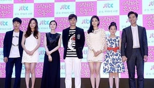 韓流・韓国ドラマ『愛するウンドン』の出演者(キャスト・スタッフ紹介)
