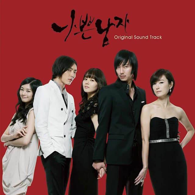 韓流・韓国ドラマ『赤と黒』のOST(オリジナルサウンドトラック・主題歌)