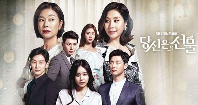 韓流・韓国ドラマ『あなたは贈りもの』の作品紹介