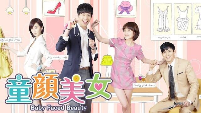 韓流・韓国ドラマ『童顔美女 Baby Faced Beauty』の作品紹介