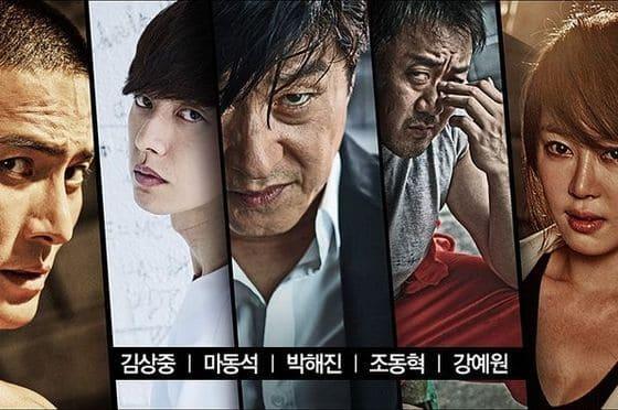 韓流・韓国ドラマ『バッドガイズ』のあらすじ(全話)※ネタバレ有り