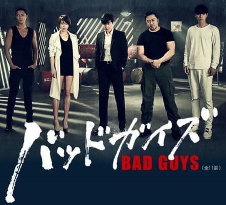 韓流・韓国ドラマ『バッドガイズ』のOST(オリジナルサウンドトラック・主題歌)