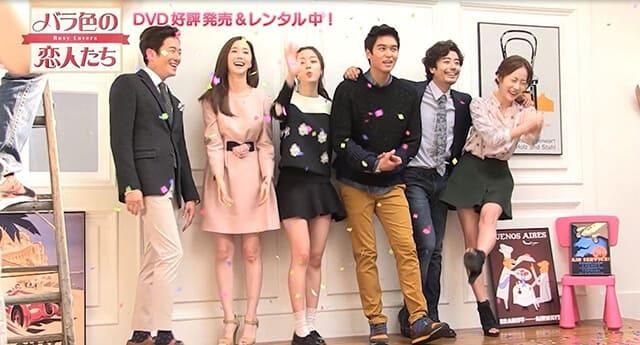 韓流・韓国ドラマ『バラ色の恋人たち』の出演者(キャスト・スタッフ紹介)