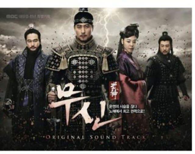 韓流・韓国ドラマ『武神』のOST(オリジナルサウンドトラック・主題歌)