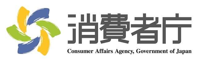 特定商取引法(消費者庁)