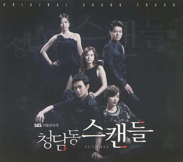 韓流・韓国ドラマ『清潭洞<チョンダムドン>スキャンダル』のOST(オリジナルサウンドトラック・主題歌)