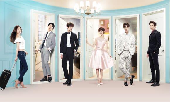 韓国ドラマ『シンデレラと4人の騎士<ナイト>』の作品概要