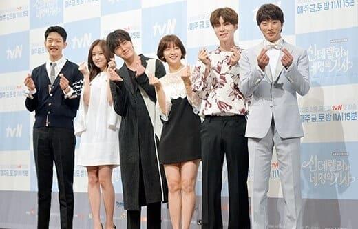 韓国ドラマ『シンデレラと4人の騎士<ナイト>』のキャスト