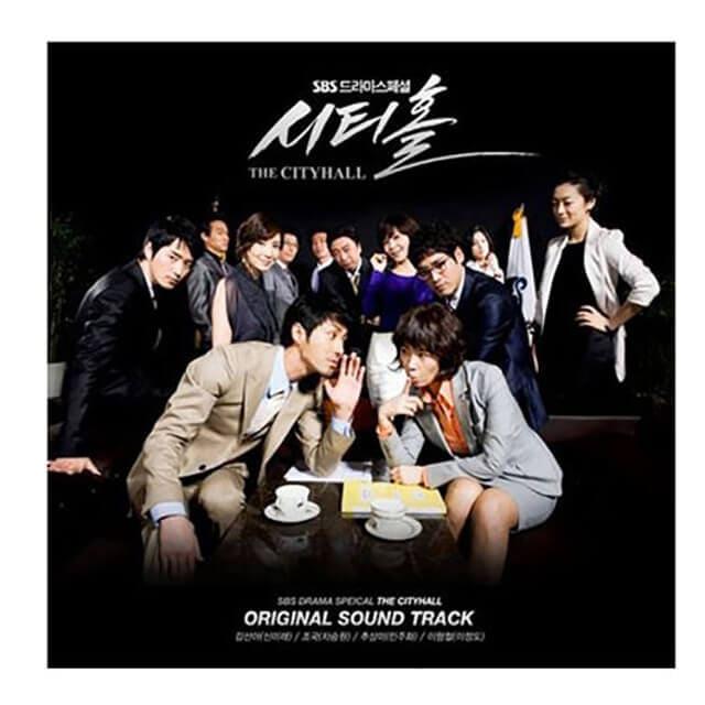 韓流・韓国ドラマ『シティーホール』のOST(オリジナルサウンドトラック・主題歌)