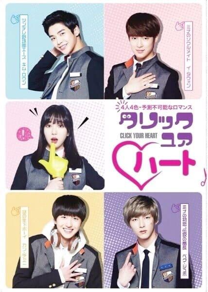 韓流・韓国ドラマ『クリック・ユア・ハート』のOST(オリジナルサウンドトラック・主題歌)