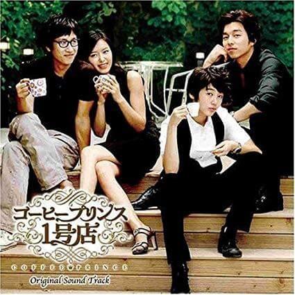 韓流・韓国ドラマ『コーヒープリンス1号店』のOST(オリジナルサウンドトラック・主題歌)