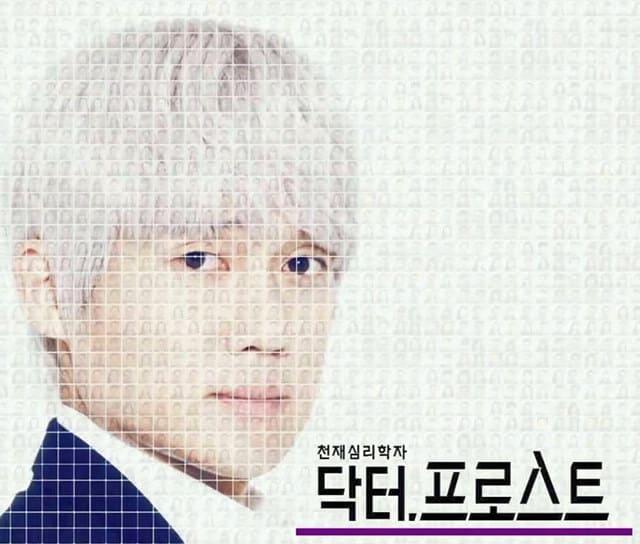 韓流・韓国ドラマ『ドクターフロスト』のOST(オリジナルサウンドトラック・主題歌)