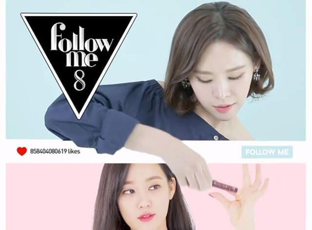 韓流・韓国ドラマ『フォローミー8』の作品概要