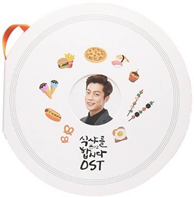 韓流・韓国ドラマ『ゴハン行こうよシーズン2』のOST(オリジナルサウンドトラック・主題歌)