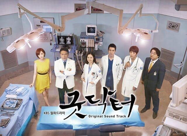 韓流・韓国ドラマ『グッド・ドクター』のOST(オリジナルサウンドトラック・主題歌)