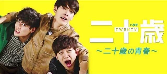 韓流・韓国映画 『二十歳』オリジナルサウンドトラックを見る