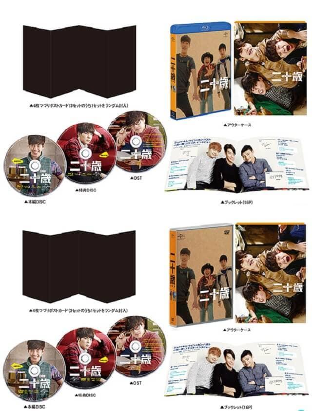 韓流・韓国映画 『二十歳』オリジナルサウンドトラックのDVD&ブルーレイ発売情報