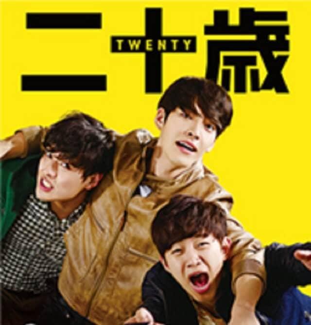 韓流・韓国映画 『二十歳』オリジナルサウンドトラックのOST(オリジナルサウンドトラック・主題歌)
