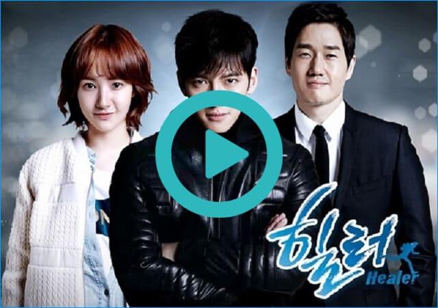 韓国ドラマ『ヒーラー ~最高の恋人~』を見る