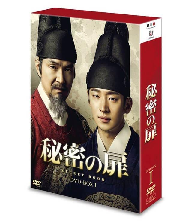 韓流・韓国ドラマ『秘密の扉』のDVD&ブルーレイ発売情報