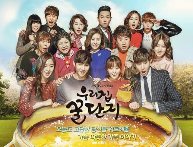 韓流・韓国ドラマ『我が家のハニーポット』のOST(オリジナルサウンドトラック・主題歌)