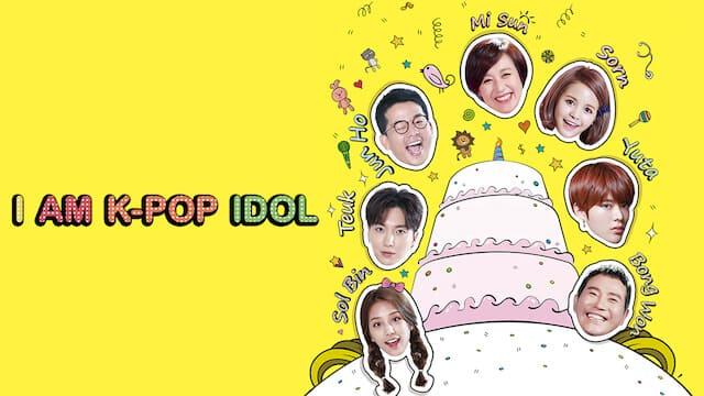 韓流・韓国ドラマ『I AM K-POP IDOL』を見る