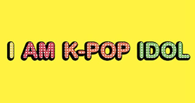 韓流・韓国ドラマ『I AM K-POP IDOL』の作品紹介