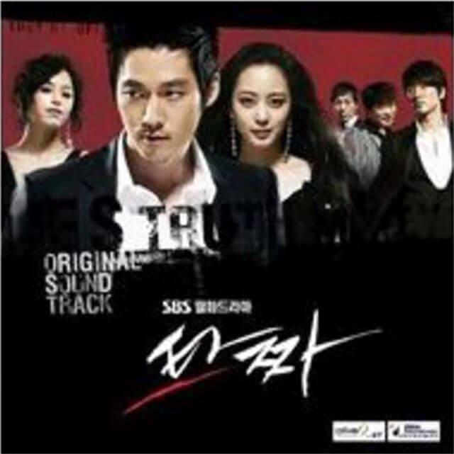 韓流・韓国ドラマ『いかさま師~タチャ』のOST(オリジナルサウンドトラック・主題歌)