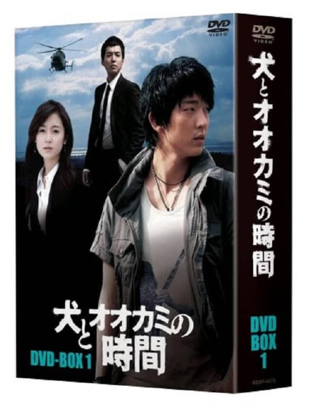 韓流・韓国ドラマ『犬とオオカミの時間』のDVD&ブルーレイ発売情報
