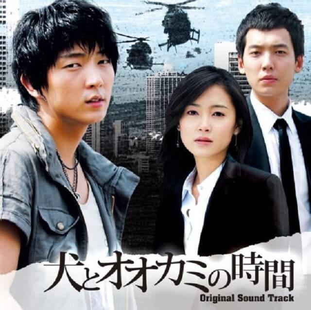 韓流・韓国ドラマ『犬とオオカミの時間』のOST(オリジナルサウンドトラック・主題歌)