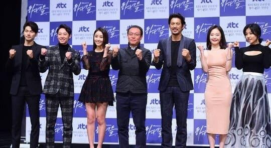 韓流・韓国ドラマ『イニョプの道』の出演者(キャスト・スタッフ紹介)