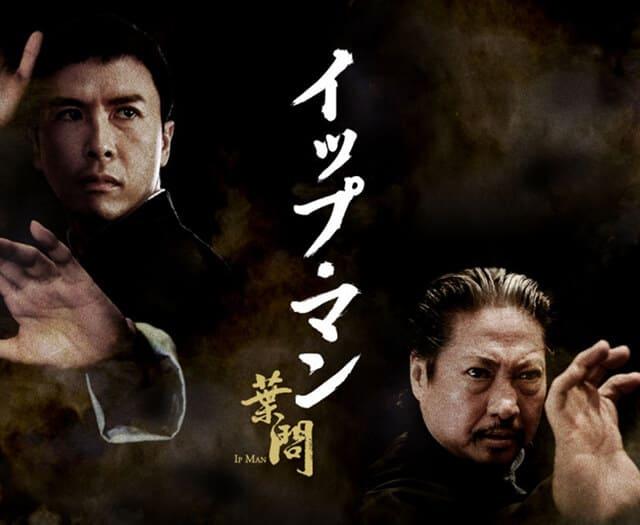華流・中国ドラマ『イップ・マン』のOST(オリジナルサウンドトラック・主題歌)