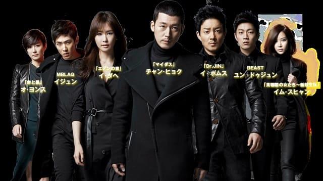 韓流・韓国ドラマ『アイリス2(IRIS2)ラスト・ジェネレーション』の作品紹介
