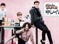 韓流・韓国ドラマ『彼女はキレイだった』