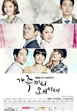 韓流・韓国ドラマ『家族なのにどうして ~ボクらの恋日記~』のOST(オリジナルサウンドトラック・主題歌)