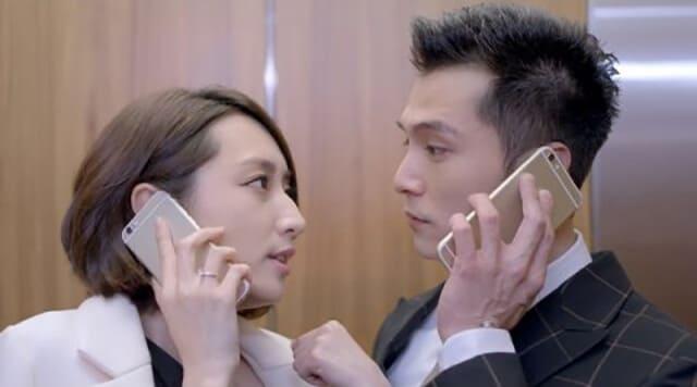 中国・台湾ドラマ『結婚なんてお断り!?』の作品紹介