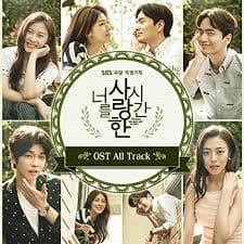韓流・韓国ドラマ『君を愛した時間』のOST(オリジナルサウンドトラック・主題歌)