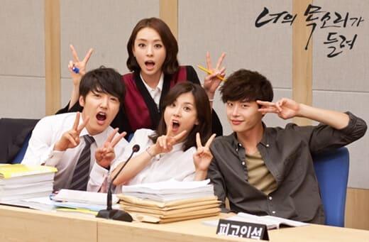 韓国ドラマ『君の声が聞こえる』の作品概要