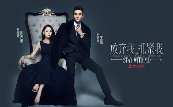韓流・韓国ドラマ『記憶の森のシンデレラ~STAY WITH ME~』の作品紹介