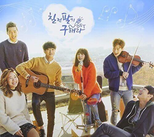 韓流・韓国ドラマ『恋は七転び八起き(七転び八起き ク・ヘラ)』のOST(オリジナルサウンドトラック・主題歌)