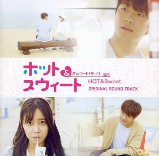 韓流・韓国ドラマ『恋のフードトラック~ホット&スウィート~オリジナルサウンドトラック』を見る