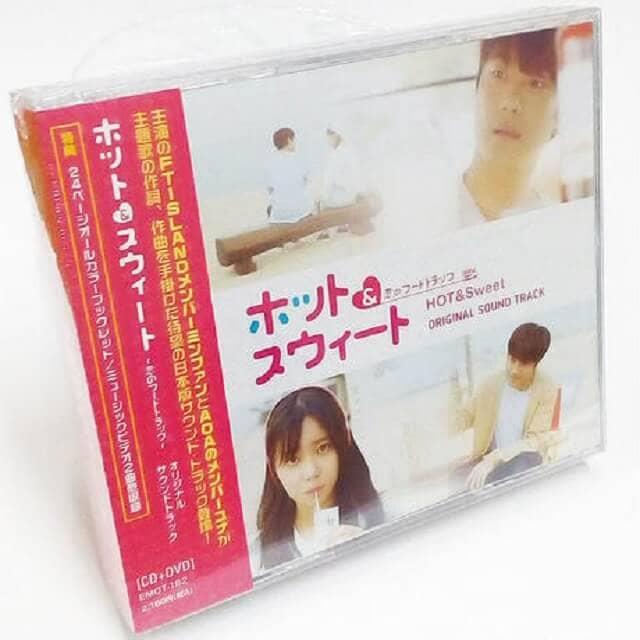 韓流・韓国ドラマ『恋のフードトラック~ホット&スウィート~オリジナルサウンドトラック』のOST(オリジナルサウンドトラック・主題歌)