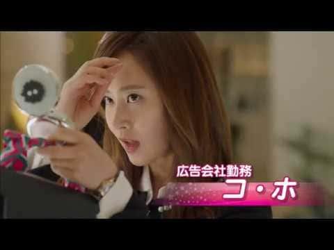 韓国ドラマ『恋するシャイニング★スター ~気になる彼は星いくつ!?~』の相関図
