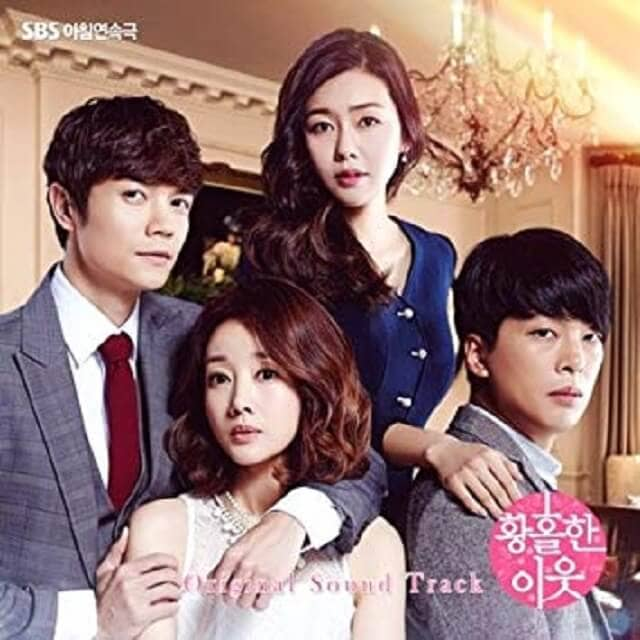 韓流・韓国ドラマ『恍惚な隣人』のOST(オリジナルサウンドトラック・主題歌)