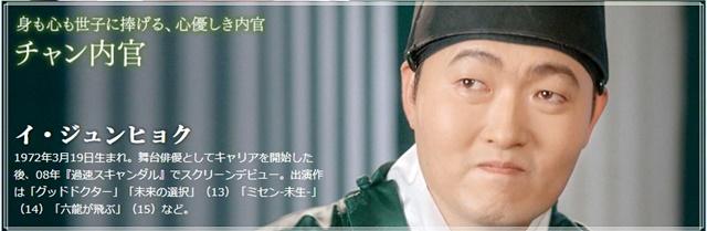 韓流・韓国ドラマ『雲が描いた月明り』の出演者(キャスト・スタッフ紹介)