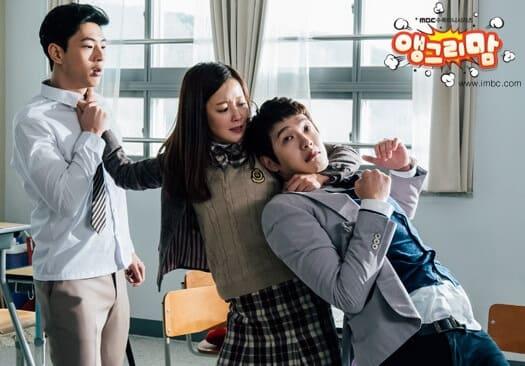 韓流・韓国ドラマ『ラブリー・アラン』の作品概要