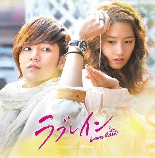 韓流・韓国ドラマ『ラブレイン』のOST(オリジナルサウンドトラック・主題歌)