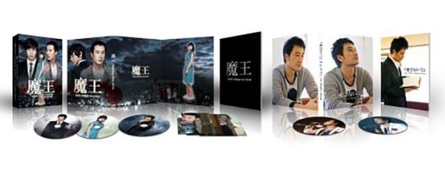 韓流・韓国ドラマ『魔王』のDVD&ブルーレイ発売情報